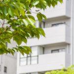 名古屋で中古マンションを購入する際に知っておきたい5つのこと