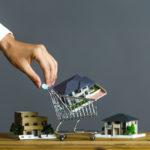 名古屋で中古マンション・中古戸建てを買うときの手続きと費用