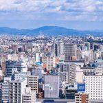 名古屋で2020年以降に中古マンションを購入するならいつがいい?
