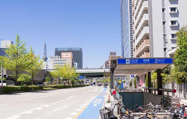 名古屋 住宅ローン